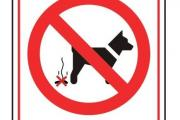 Put stop to dog fouling
